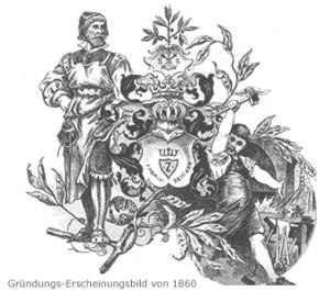 logo_antik_clejuso